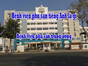 Bệnh viện phụ sản tiếng Anh là gì